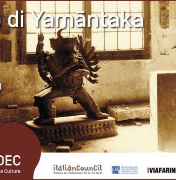 Il canto di Yamāntaka