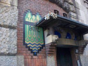 Palazzo Pathé